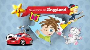 zingyland-intro